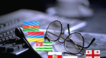 Caucasian Press Review (November 22-29)